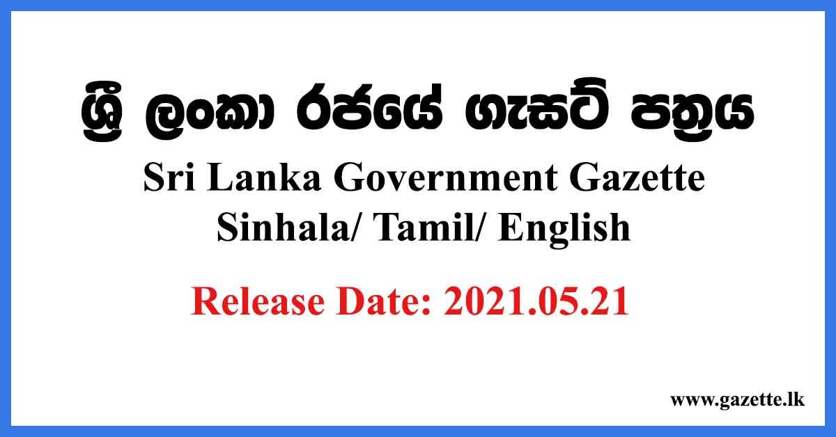 Sri-Lanka-Government-Gazette-2021-05-21