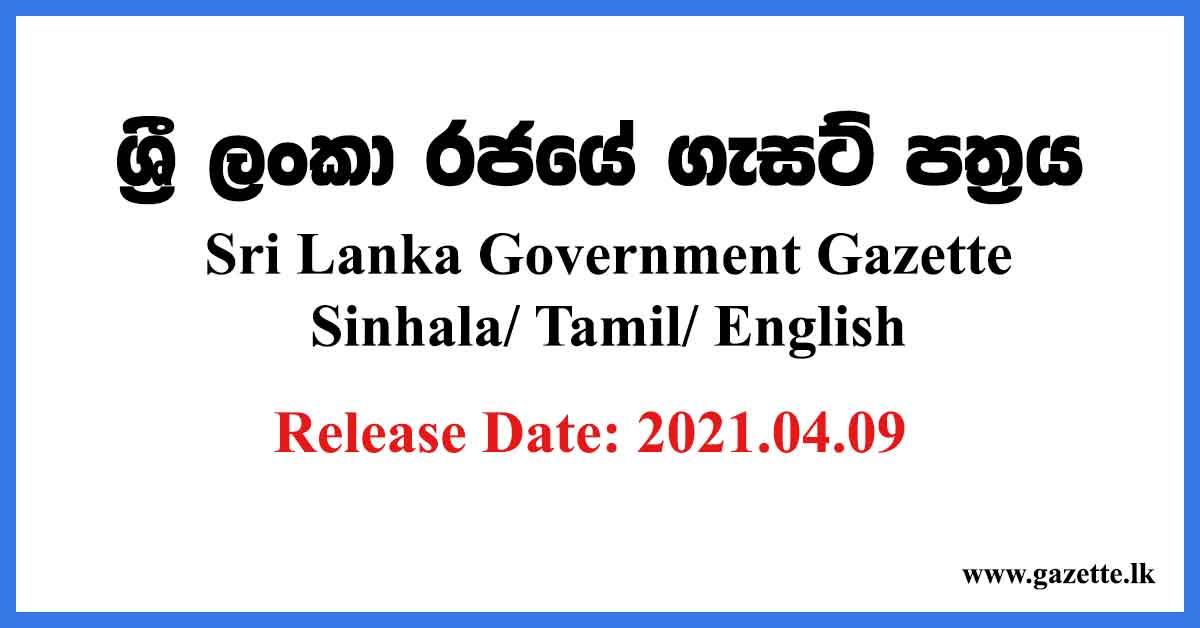 Sri-Lanka-Government-Gazette-2021-April-09-Sinhala-Tamil-English
