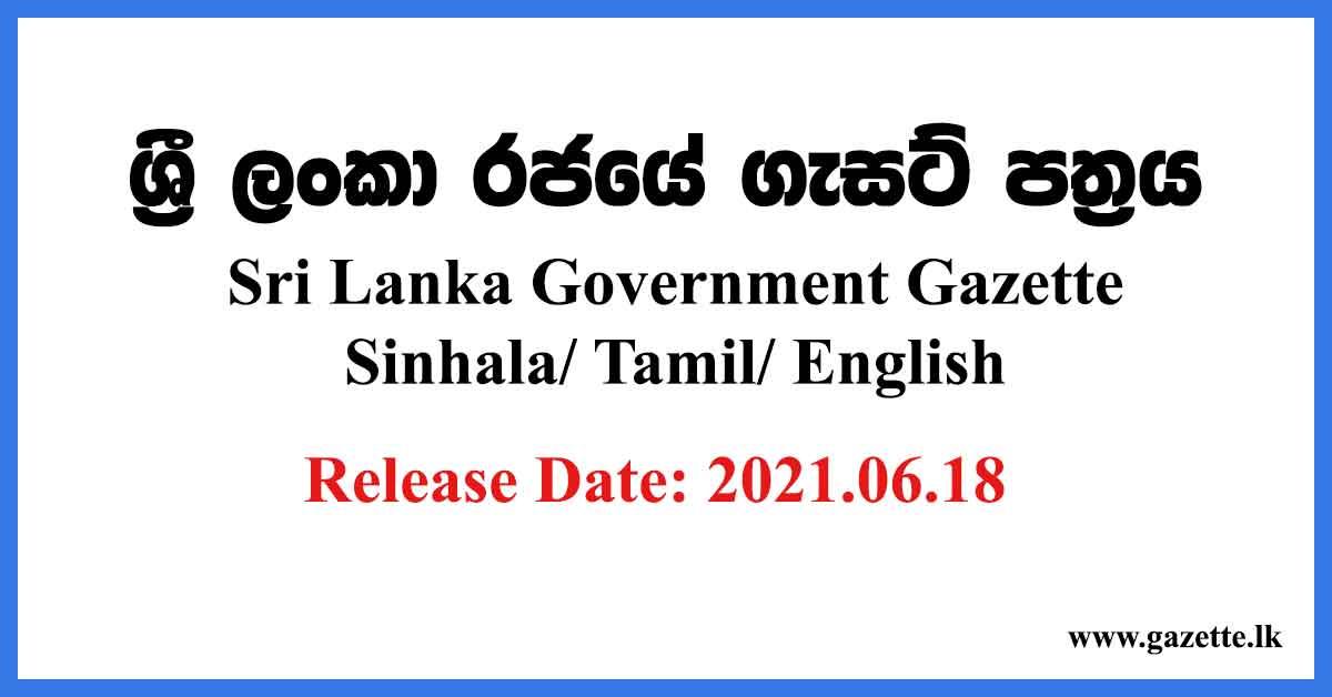 Sri-Lanka-Government-Gazette-2021-June-18