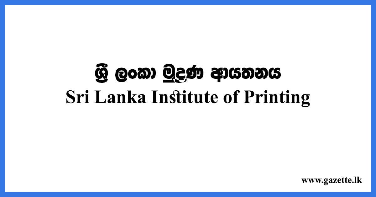 Sri-Lanka-Institute-of-Printing