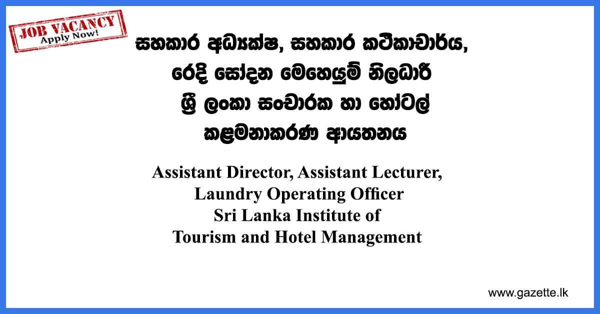 Sri-Lanka-Institute-of-Tourism