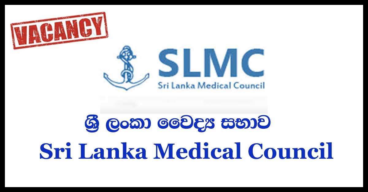 Sri Lanka Medical Council Vacancies