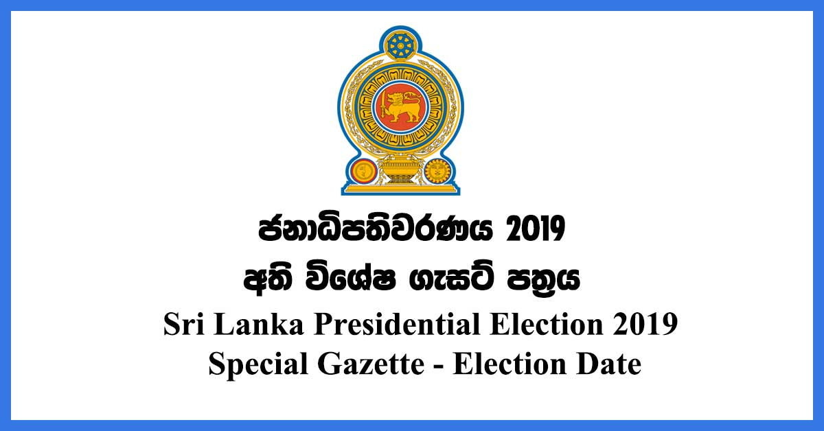 Sri-Lanka-Presidential-Election-2019-Date-Special-Gazette