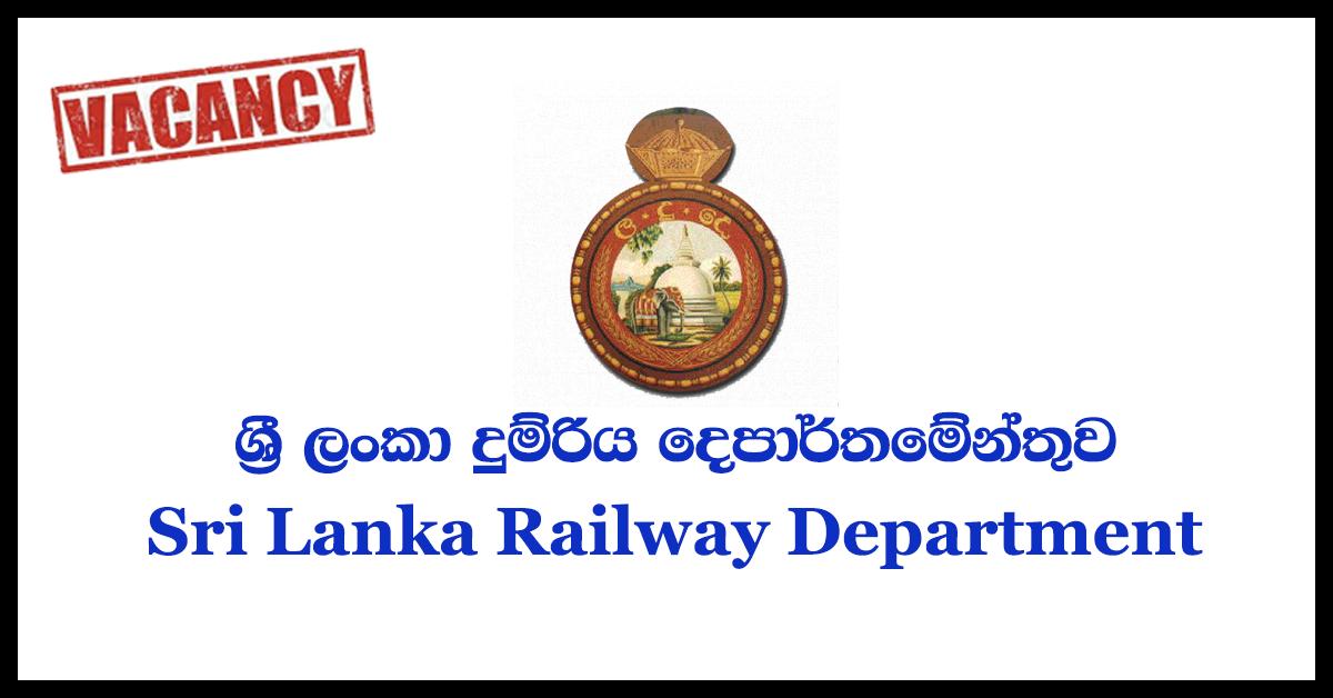 Assistant Superintendent (Open) - Sri Lanka Railway Department
