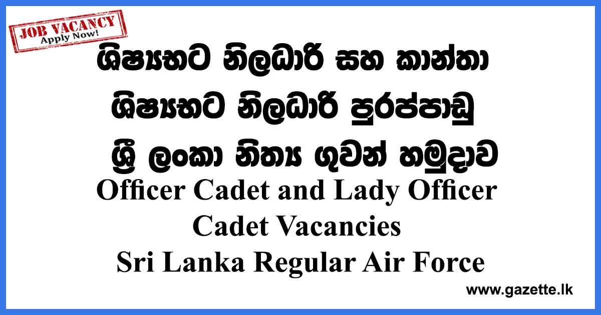 Sri-Lanka-Regular-Air-Force-Cadet