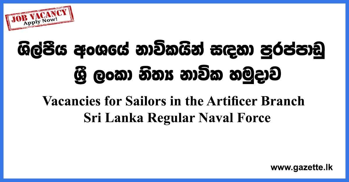 Sri-Lanka-Regular-Naval-Force