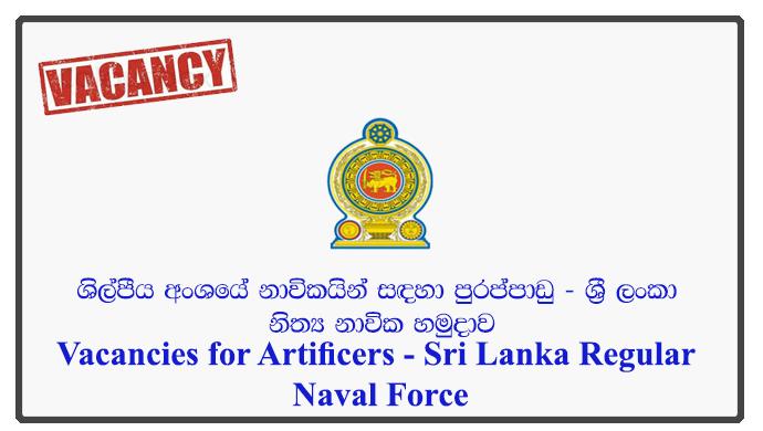 Vacancies for Artificers - Sri Lanka Regular Naval Force