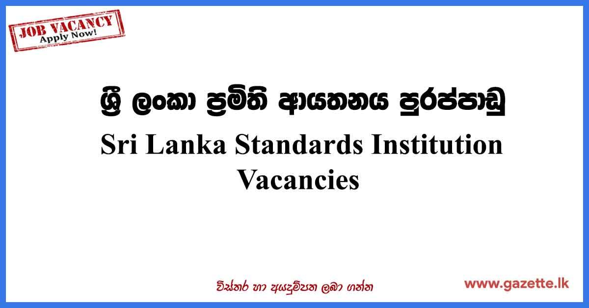Sri-Lanka-Standards-Institution-Vacancies