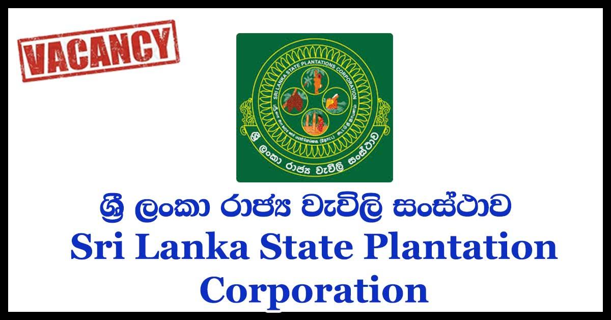 Sri Lanka State Plantation Corporation