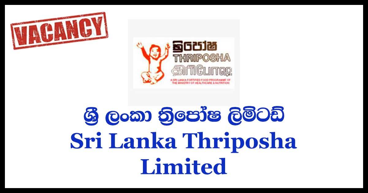 Sri Lanka Thriposha Limited