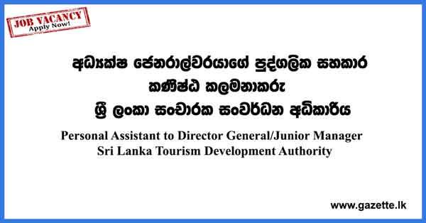 Sri-Lanka-Tourism-Development-Authority