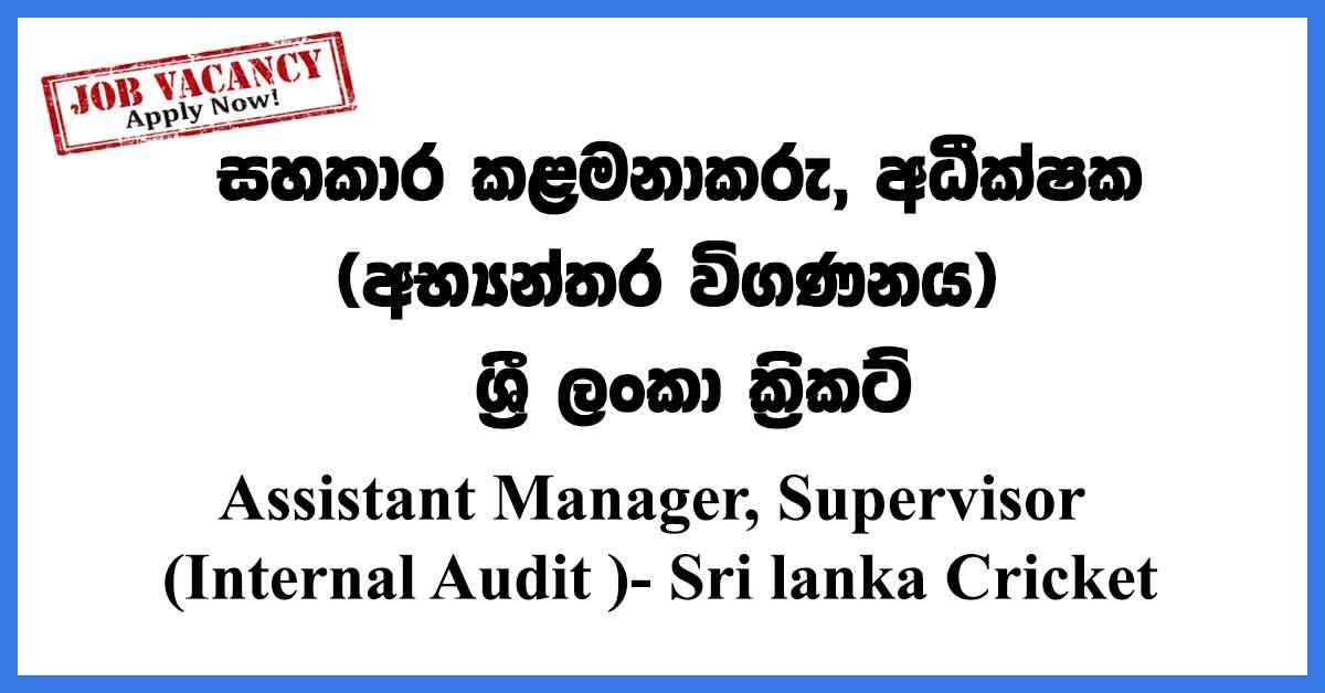 Sri-lanka-Cricket-Vacancies