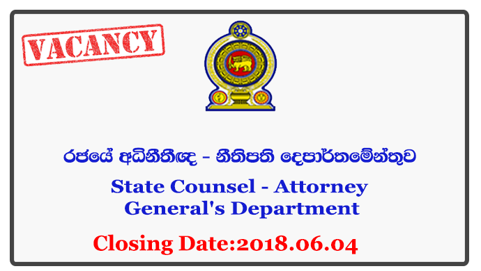 State Counsel - Attorney General's Department Closing Date: 2018-06-04