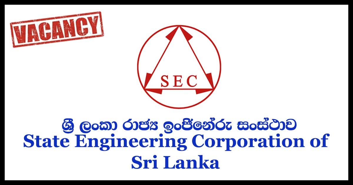 State Engineering Corporation of Sri Lanka