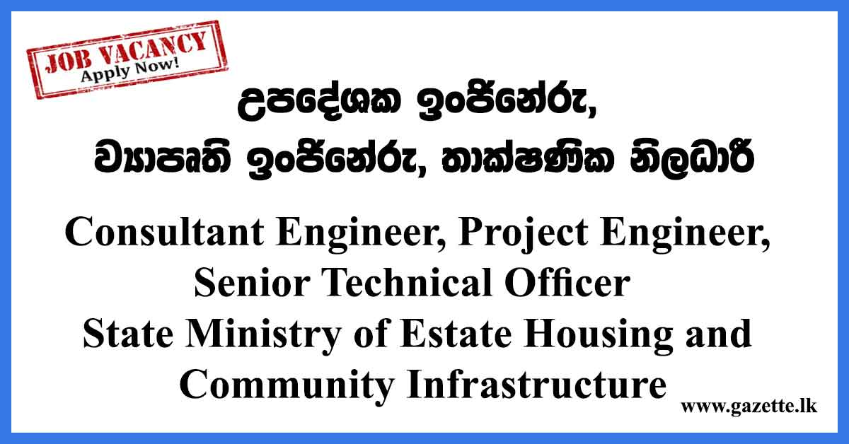 State-Ministry-of-Estate-Housing