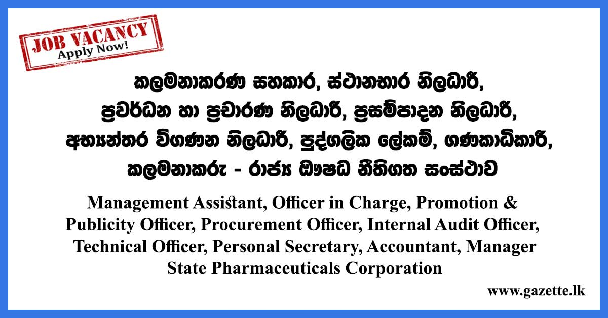 State Pharmaceuticals Corporation