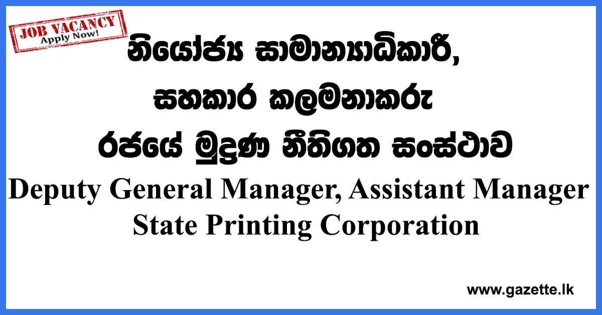 State-Printing-Corporation