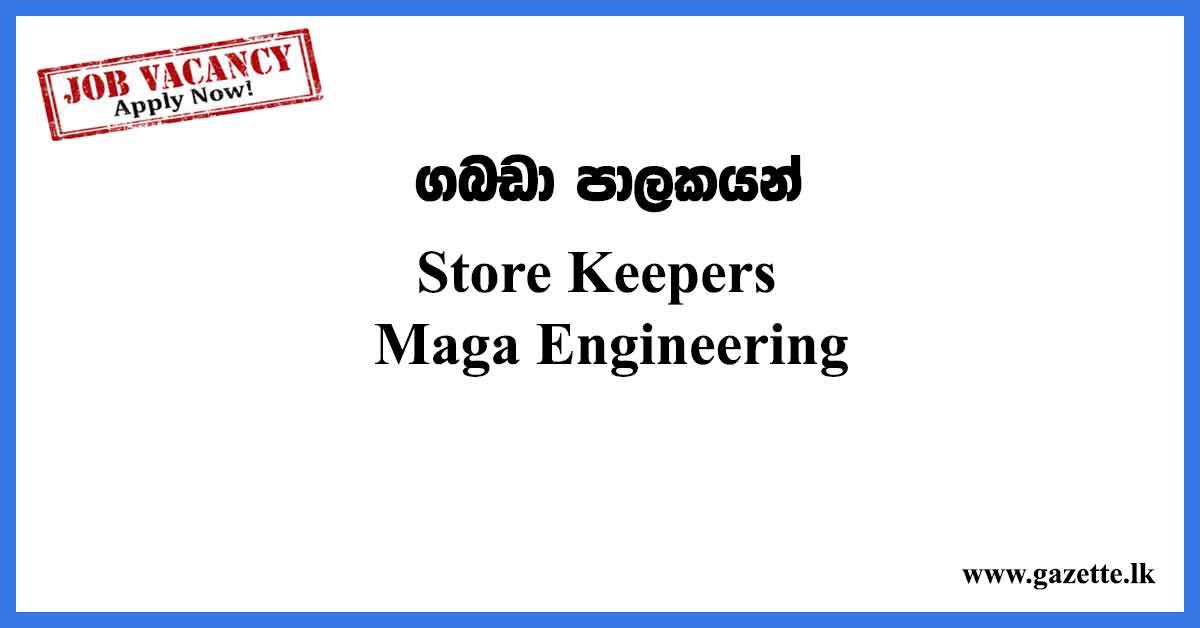 Store-Keepers-Maga-Engineering