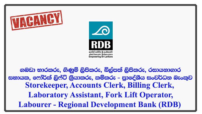Regional Development Bank (RDB)