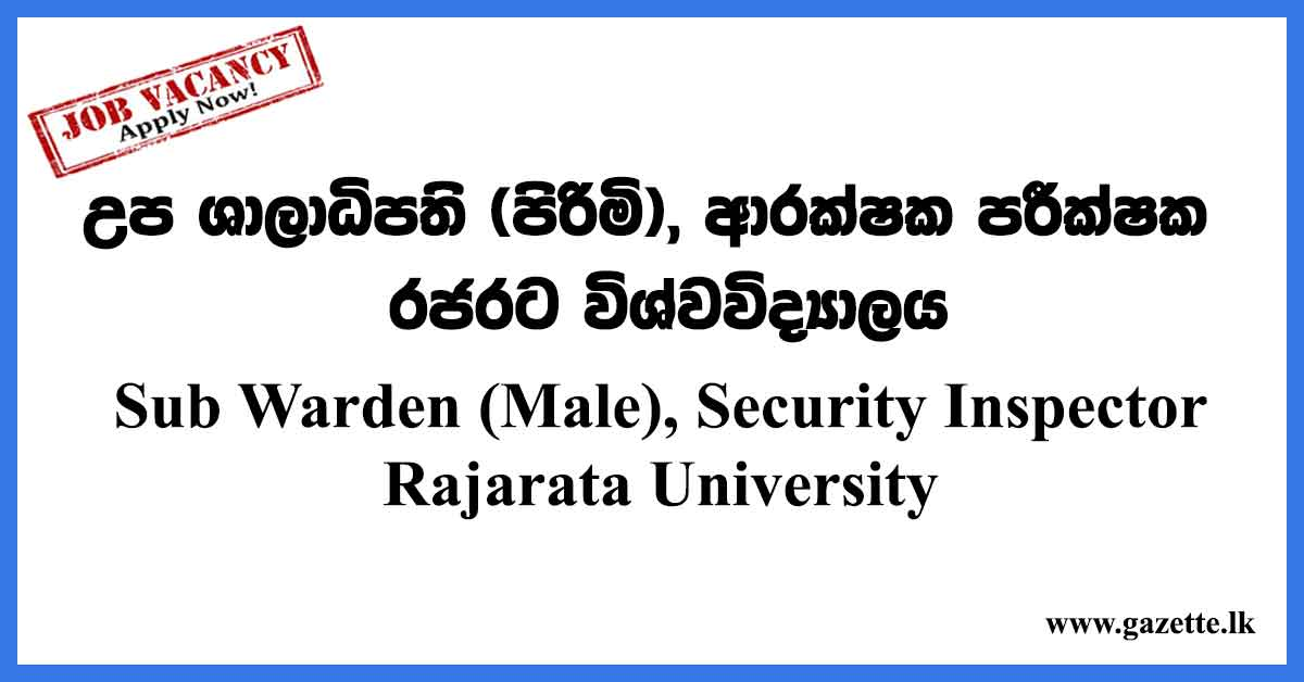 Sub-Warden-(Male),-Security-Inspector---Rajarata-University
