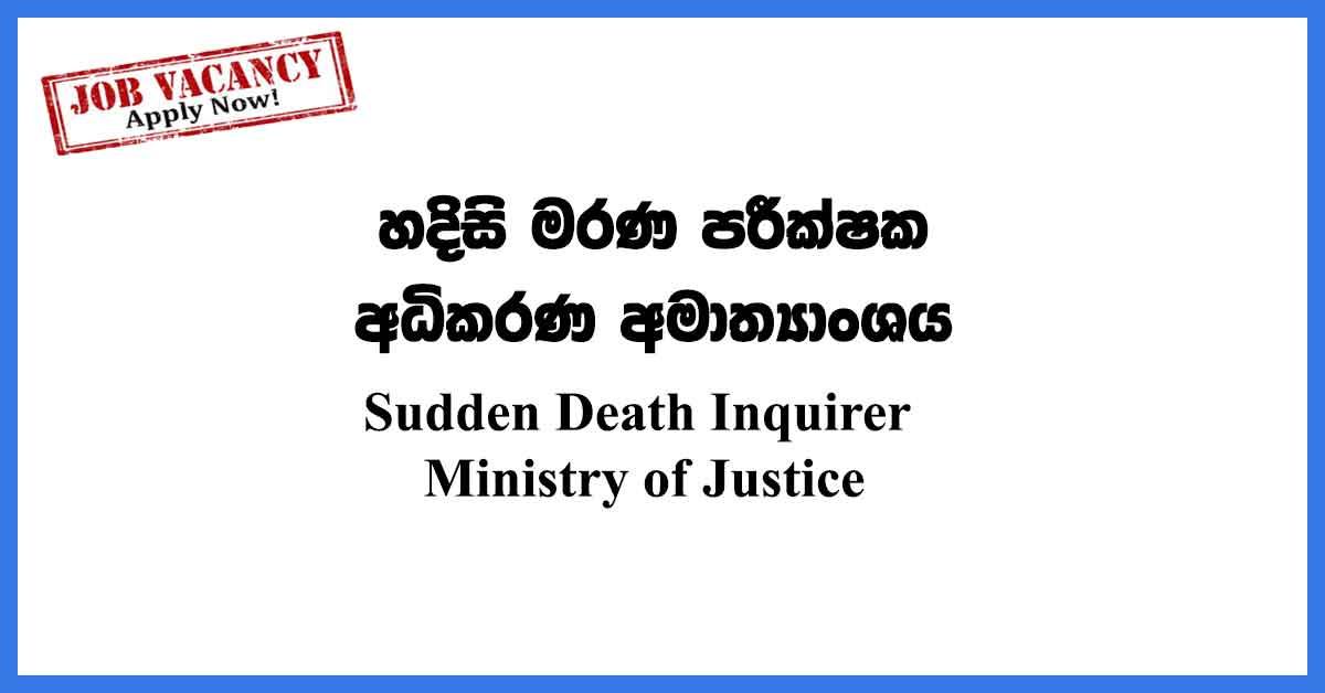 Sudden-Death-Inquirer