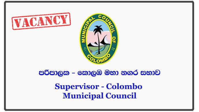 Supervisor - Colombo Municipal Council