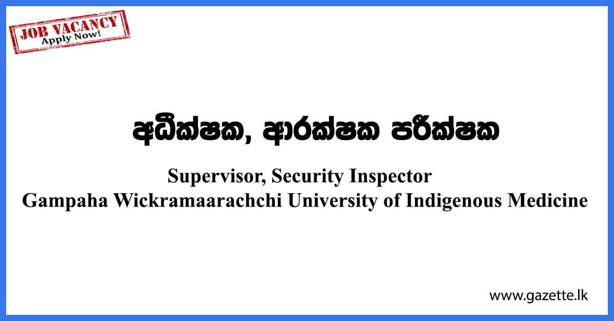 Supervisor-Security-Inspector