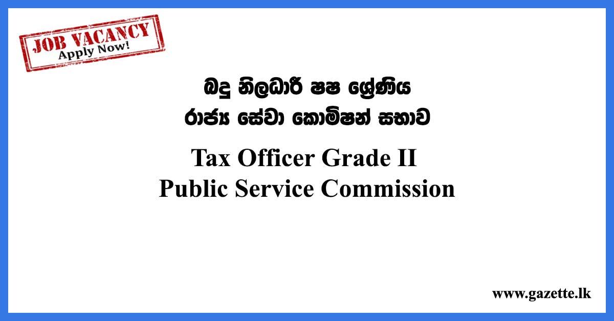 Tax Officer Grade II – Sabaragamuwa Provincial Public Service Commission