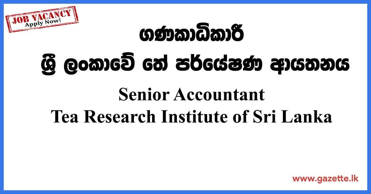 Tea-Research-Institute-of-Sri-Lanka