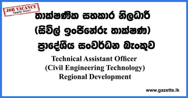 Technical-Assistant-Officer