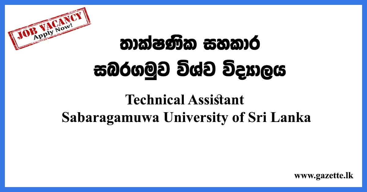 Technical-Assistant---Sabaragamuwa-University-of-Sri-Lanka