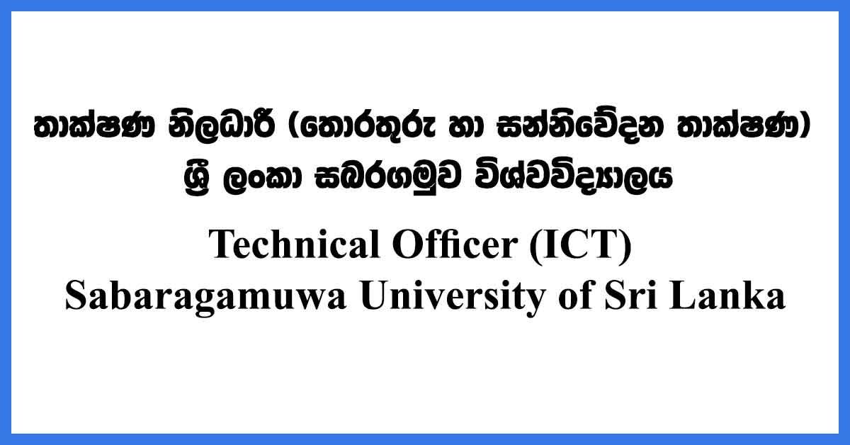 Technical-Officer-Sabaragamwa