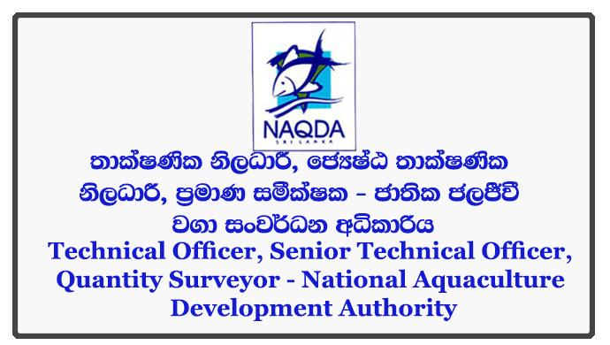 Technical Officer, Senior Technical Officer, Quantity Surveyor - National Aquaculture Development Authority Closing Date: 2018-03-29