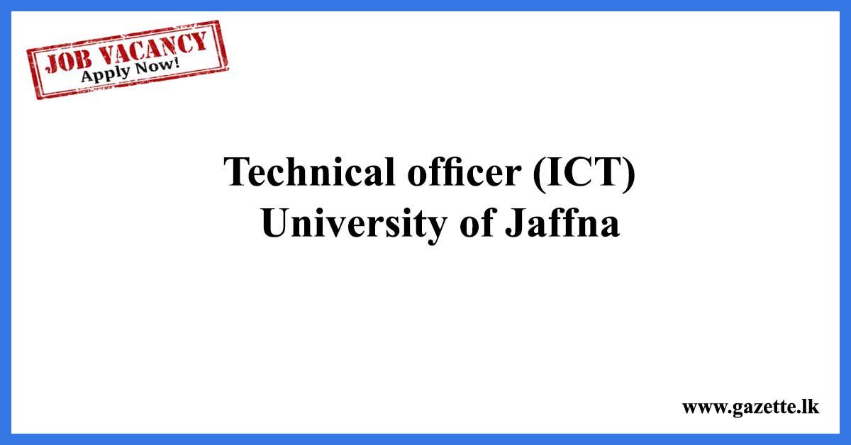 Technical-officer-(ICT)-–-University-of-Jaffna