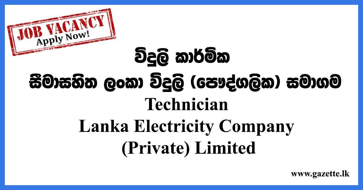 Technician---Lanka-Electricity-Company-(Private)-Limited