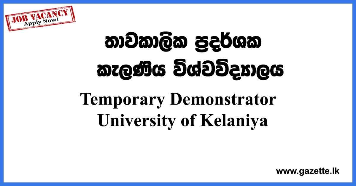 Temporary-Demonstrator