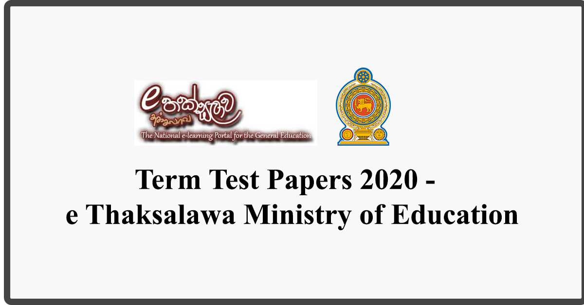 Term Test Papers 2020 - e Thaksalawa Ministry of Education
