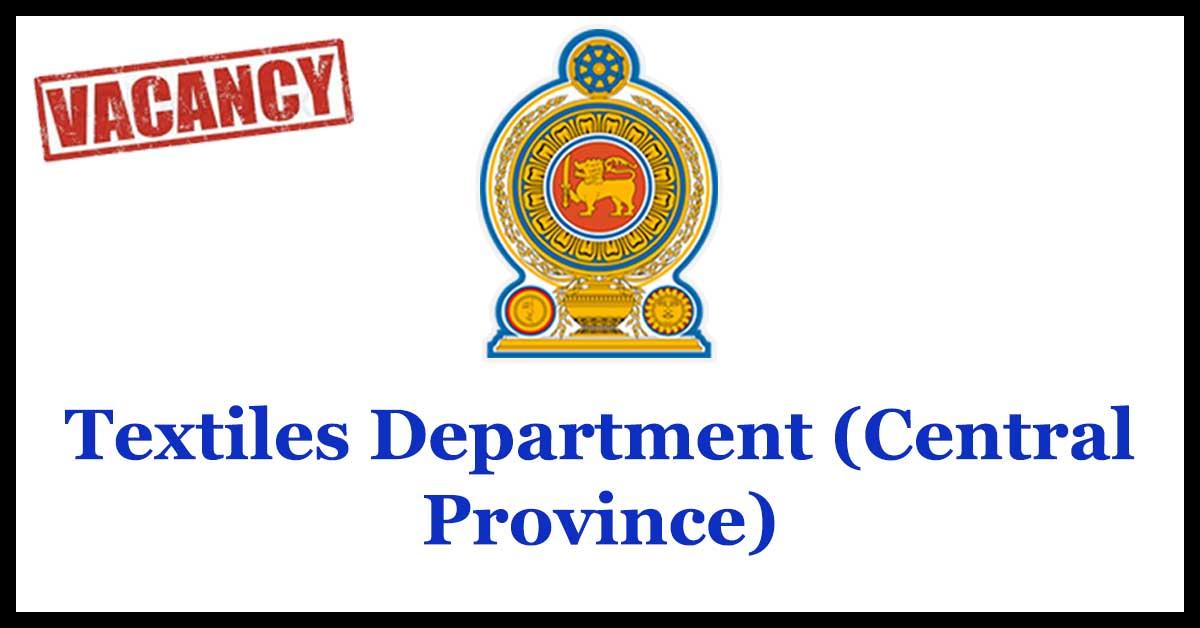 Textiles Department (Central Province) 2