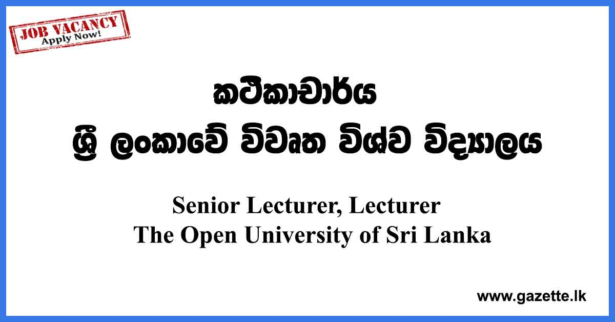 The-Open-University