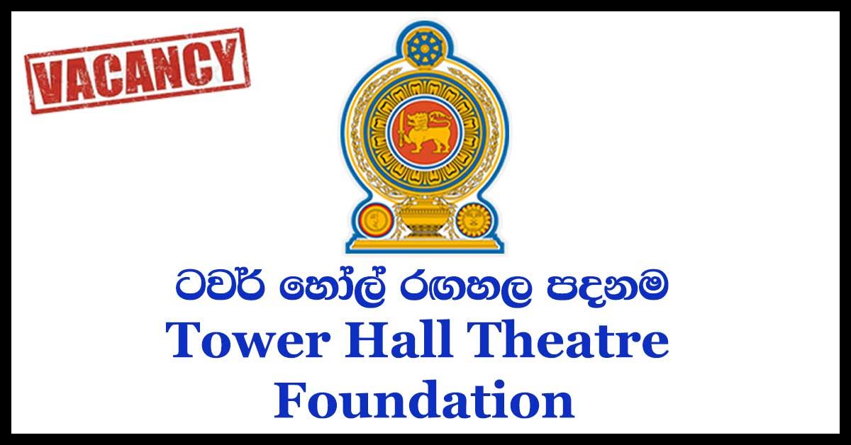 Vacancies - Tower Hall Theatre Foundation 2018
