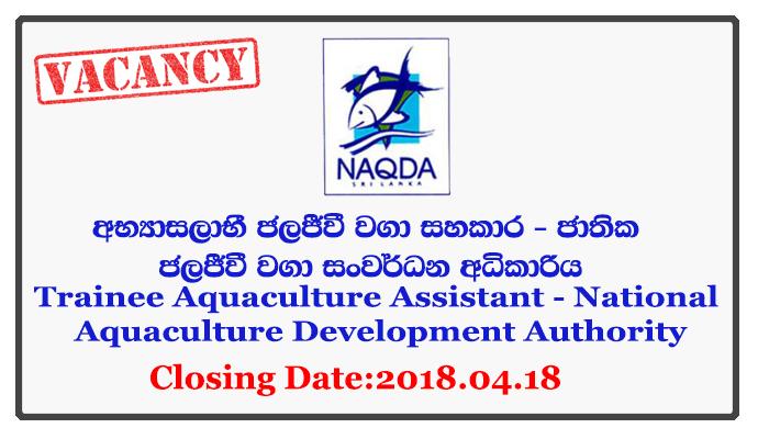 Trainee Aquaculture Assistant - National Aquaculture Development Authority Closing Date: 2018-04-18