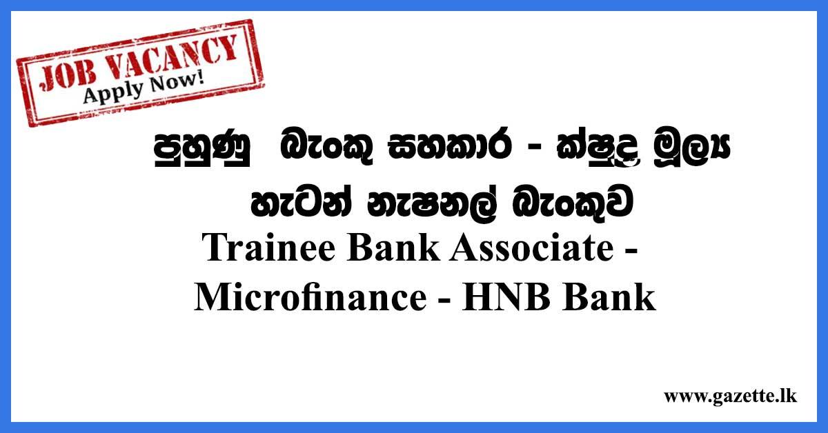 Trainee-Bank-Associate---Microfinance---HNB-Bank