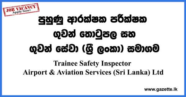 Trainee-Safety-Inspector