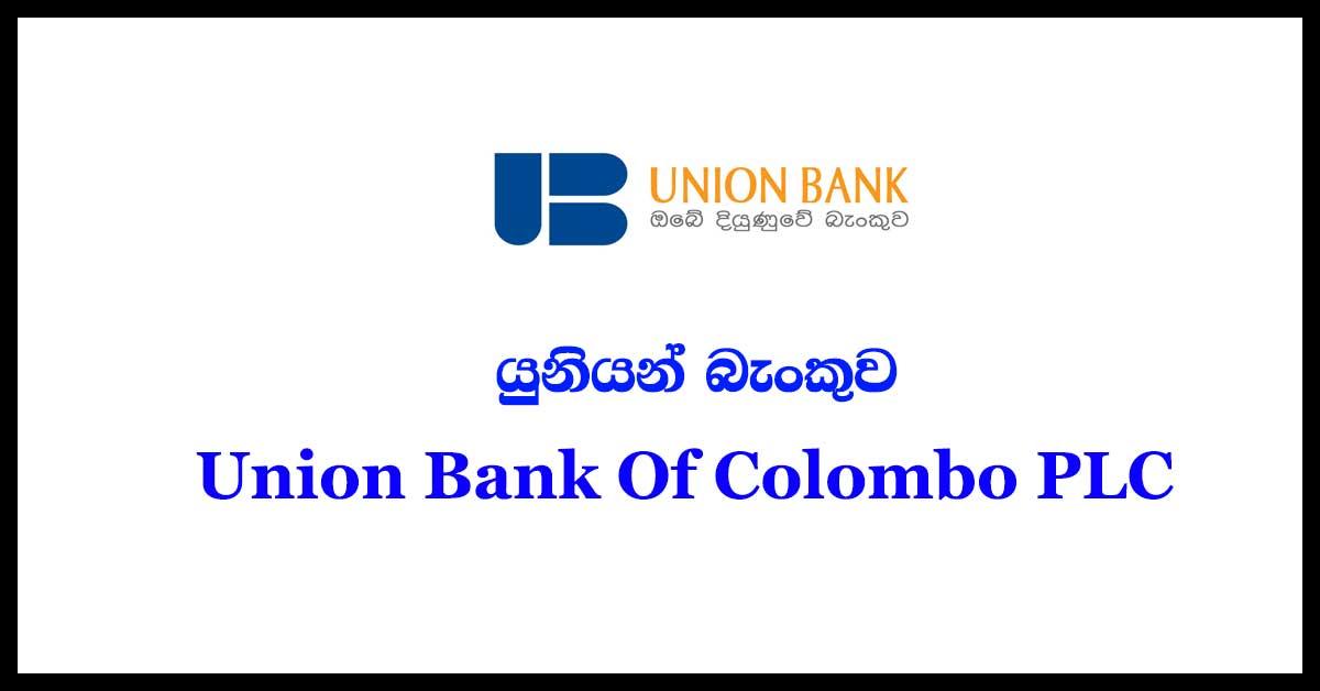 Union-Bank-Of-Colombo-PLC