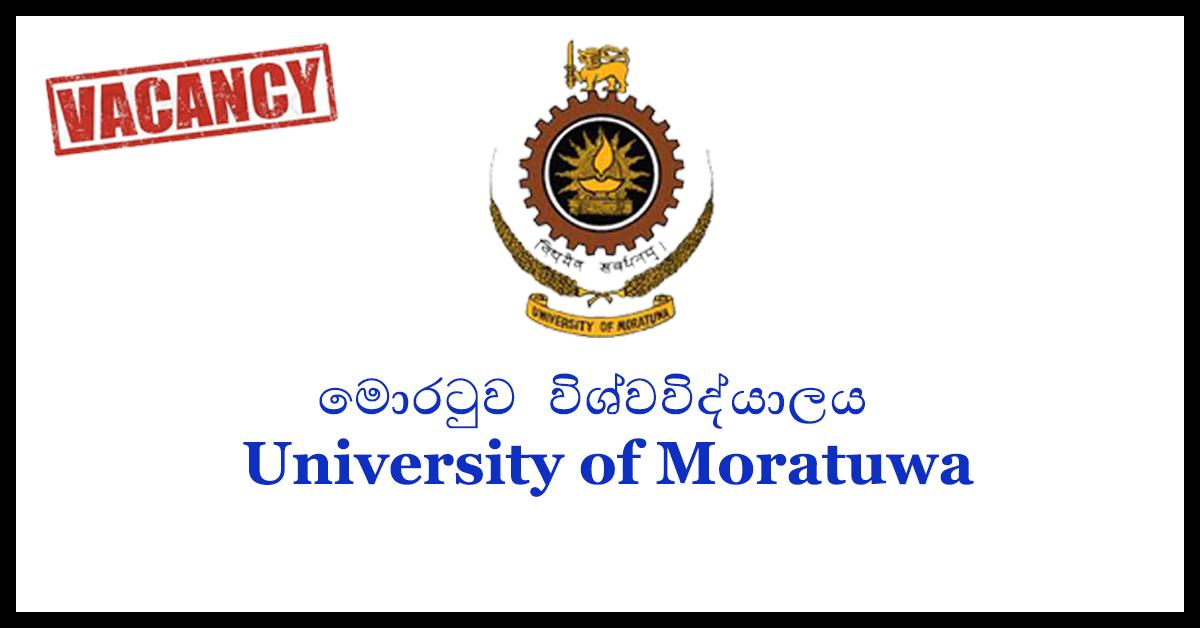 University of Moratuwa 2018