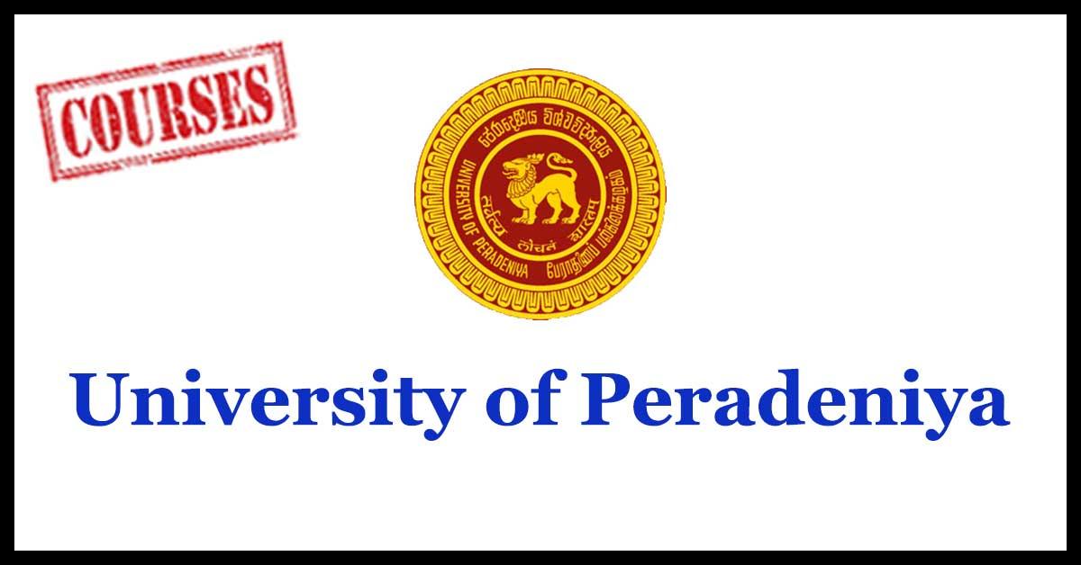 University of Peradeniya Courses