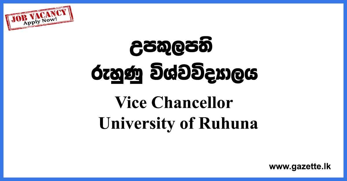 University-of-Ruhuna