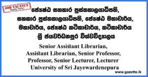 University-of-Sri-Jayewardenepura