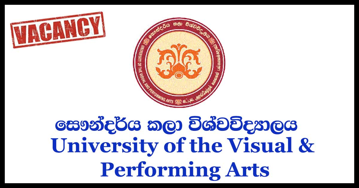 University of the Visual & Performing Arts
