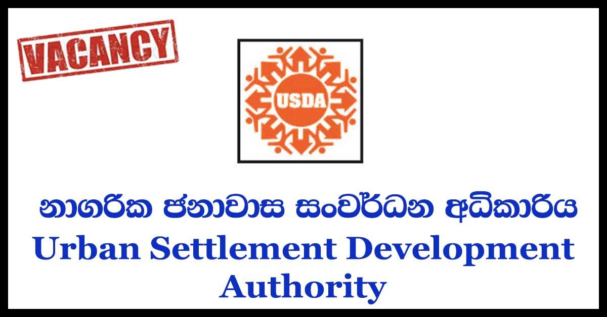 Urban Settlement Development Authority